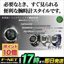 ショットナビ Shot Navi W1-FW 腕時計型(ゴルフ用GPS距離測定器)【U10】