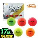日本正規品FDRVOLVIKVIVIDヴォルヴィックヴィヴィッドゴルフボール1ダース