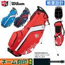 【日本正規品】 Wilson Golf ウィルソンゴルフ 26125 FEATHER CARRY BAG 9.5型 フェザーキャリーバッグ スタンドキャ…