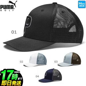 【日本正規品】2020年モデル PUMA GOLF プーマ ゴルフ 022538 トラッカー P 110 スナップバック キャップ (メンズ)
