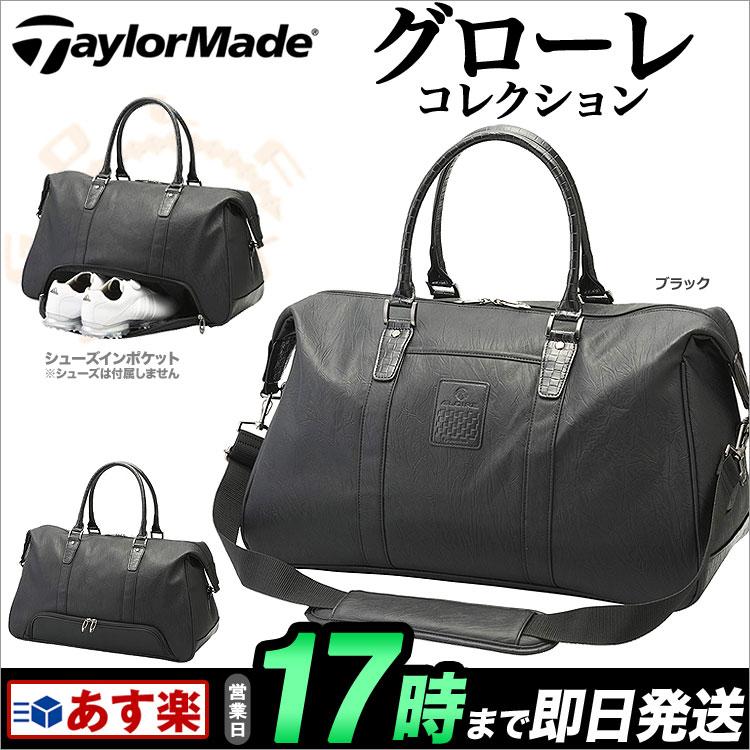Taylormade テーラーメイド ゴルフ CCK42 グローレボストンバッグ 【ゴルフグッズ用品】