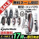 Taylormade テーラーメイド ゴルフ CBZ80 TM P-3 SERIES プレーンデザインカートバッグ キャディバッグ キャディーバッグ CBZ80