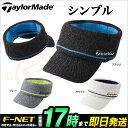 TaylorMade テーラーメイド ゴルフ LOB17 TM17 ニットバイザー (メンズ)