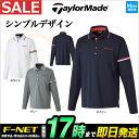 2017年新作 TaylorMade テーラーメイド ゴルフウェア LOA89 CA L/S ラインド ポロシャツ (メンズ)