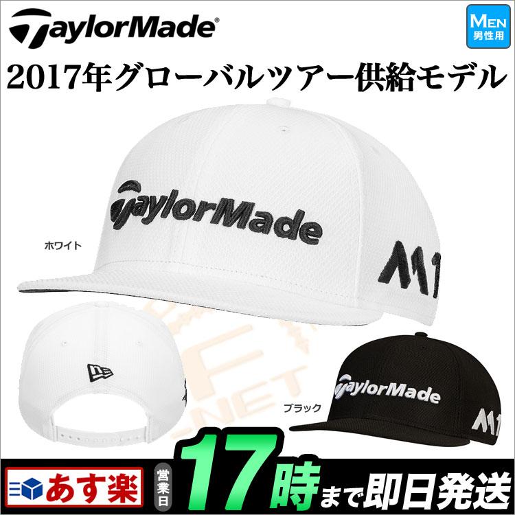 2017年新作 TaylorMade テーラーメイド ゴルフウェア LNQ63 17 NEWERA ニューエラ ツアー9フィフティーキャップ(メンズ)