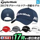 2017年新作 TaylorMade テーラーメイド ゴルフウェア LNQ70 17 ツアーレイダー キャップ(メンズ)