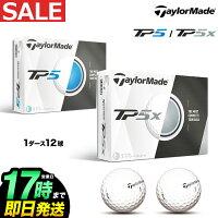 2017年モデルTaylormadeテーラーメイドツアーボールTP5/TP5xゴルフボール1ダース【ゴルフグッズ用品】