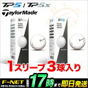 2017年モデル Taylormade テーラーメイド ツアーボール TP5/TP5x ゴルフボール 1スリーブ(3球) 【ゴルフグッズ用品】