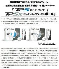 日本正規品TaylormadeテーラーメイドツアーボールTP5/TP5xゴルフボール1ダース【ゴルフグッズ用品】