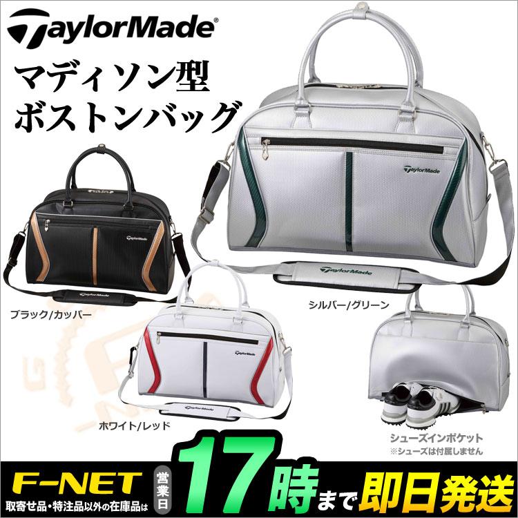 2018年モデル テーラーメイド ゴルフ TaylorMade KL979 TM18 G-7 ボストンバッグ