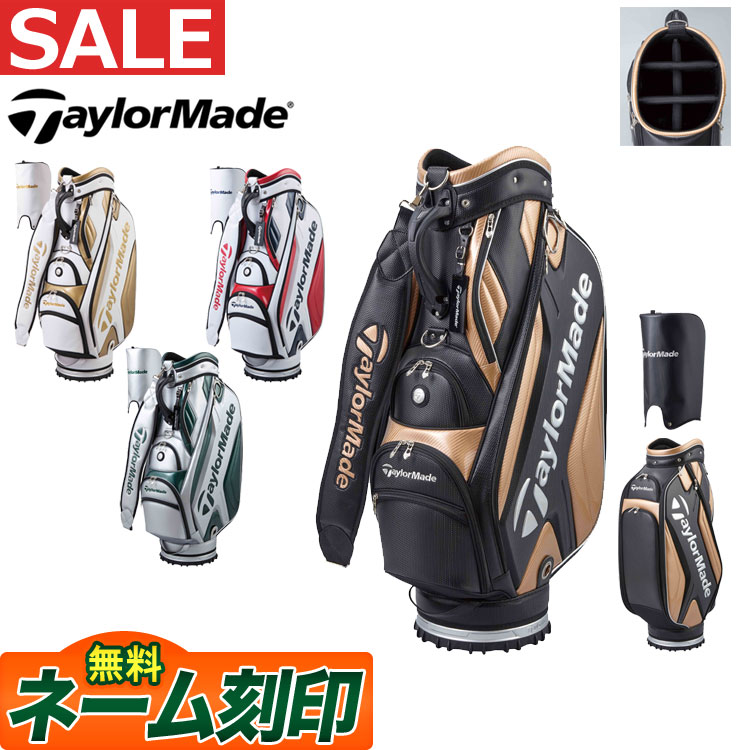 テーラーメイド ゴルフ TaylorMade KL978 TM18 G-7 キャディバッグ