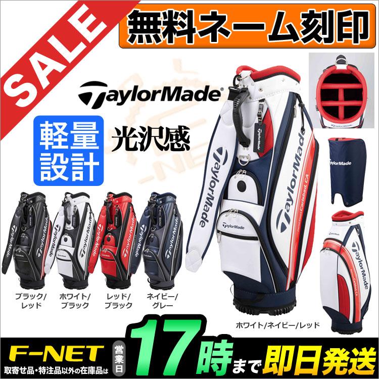 2018年モデル テーラーメイド ゴルフ TaylorMade KL982 TM18 E-5 キャディバッグ