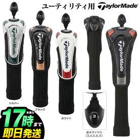 テーラーメイド ゴルフ TaylorMade KL999 G-7 ヘッドカバー ユーティリティー用