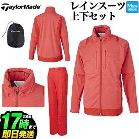 4149ebae5b45f5 モデル テーラーメイド ゴルフ TaylorMade KL927 レインスーツ (メンズ)