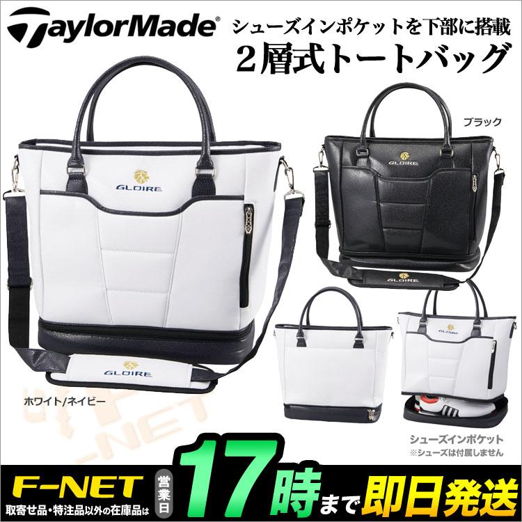2018年モデル テーラーメイド ゴルフ TaylorMade KL995 GL18 G-MID GLOIRE グローレ トートバッグ