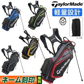 テーラーメイド ゴルフ TaylorMade JJJ45 TM セレクトプラス スタンドバッグ キャディバッグ