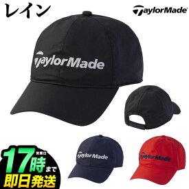 d92e39cd42f45c 2019年 モデル テーラーメイド ゴルフ TaylorMade KY356 TM レイン キャップ (メンズ)