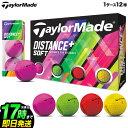 2019年モデルTaylormadeテーラーメイドゴルフDISTANCE+SOFTMULTICOLORディスタンスプラスソフトマルチカラーゴルフボール1ダース(ネオンカラーボール)