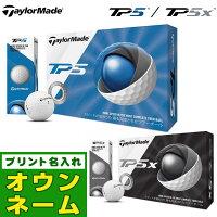 【オウンネーム名入れ対応】日本正規品テーラーメイド19ゴルフボールツアーボールTP5/TP5x1ダース(12球)