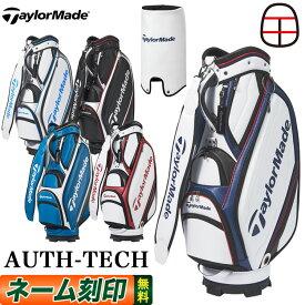【セールSALE】テーラーメイド ゴルフ TaylorMade KY830 オーステック キャディバッグ キャディーバッグ
