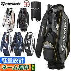 テーラーメイド ゴルフ TaylorMade KY833 トゥルーライト キャディバッグ キャディーバッグ
