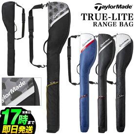 テーラーメイド ゴルフ TaylorMade KY843 トゥルーライト クラブケース