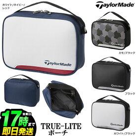 テーラーメイド ゴルフ TaylorMade CCN01 TRUE-LITE POUCH トゥルーライト ポーチ