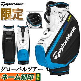 【限定モデル】2021年モデル テーラーメイド ゴルフ TaylorMade TA877 TM21 グローバルツアー カートバッグ キャディバッグ 9.5型 キャディーバッグ