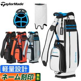 2021年モデル テーラーメイド ゴルフ TaylorMade TB649 シティテック キャディバッグ CITY-TECH CART BAG [9.5型 47インチ対応] キャディーバッグ
