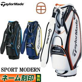 2021年モデル テーラーメイド ゴルフ TaylorMade TB650 スポーツモダン キャディバッグ SPORT MODERN CART BAG [9.5型 47インチ対応] キャディーバッグ