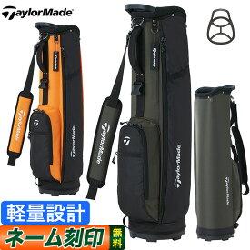 2021年モデル テーラーメイド ゴルフ TaylorMade TB652 スリム7 キャディバッグ SLIM 7 CART BAG [7型 47インチ対応] キャディーバッグ