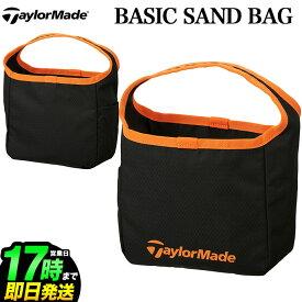 2021年モデル テーラーメイド ゴルフ TaylorMade TB678 ベーシック サンドバッグ BASIC SAND BAG