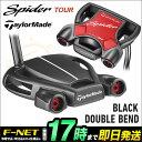 日本正規品 2018年モデル Taylormade テーラーメイド ゴルフ スパイダー ツアー ブラック パター ダブルベンド Spider…