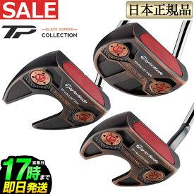 2019年モデル Taylormade テーラーメイド ゴルフ TP COLLECTION Black Copper Ardmore TPコレクション ブラックカッパ— アードモア パター 【ゴルフクラブ】