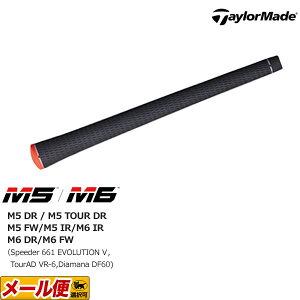 テーラーメイド グリップ Lamkin Grip TM360 Black Blood Orange CP 47.5g BP396501【ゴルフグッズ用品】