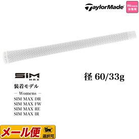 テーラーメイド グリップ GR TM Tour Velvet 360 Gray/White 60R 33g N9003601【ゴルフグッズ用品】