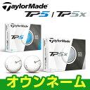日本正規品 【オウンネーム名入れ対応】Taylormade テーラーメイド ツアーボール TP5/TP5x ゴルフボール 1ダース