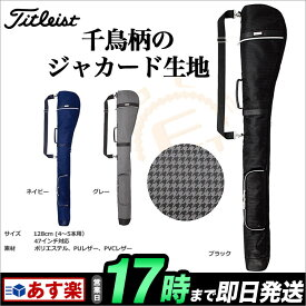 日本正規品Titleist タイトリスト ゴルフ AJCC652 クラブケース 【ゴルフグッズ用品】