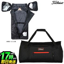 【日本正規品】Titleist タイトリスト ゴルフ 2020年モデル TA20PCD プレーヤーズ コンバーチブル ダッフルバッグ