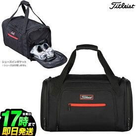 【日本正規品】Titleist タイトリスト ゴルフ 2020年モデル TA20PDF プレーヤーズ ダッフルバッグ ボストンバッグ