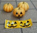 ハロウィン用おもちゃかぼちゃ:プッチィーニLシールつき1球の単価です。
