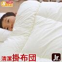 Jr 0019