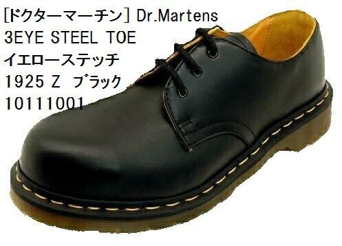 ドクターマーチン [Dr.Martens] 1925Z (10111001) B-FH 3EYE SHOE 正規代理店商品 メンズ レディス