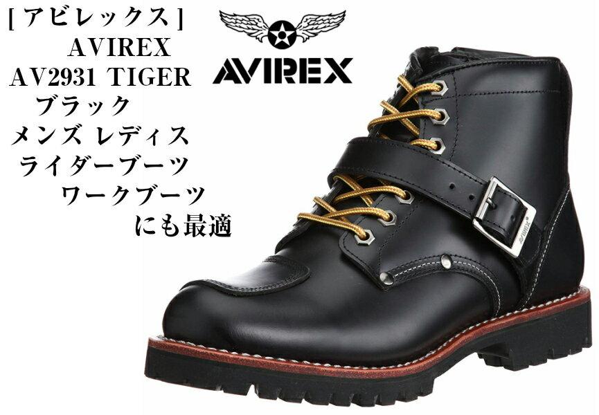 AVIREX U.S.A. (アヴィレックス) AV2931 TIGER (タイガー) バイカー ブーツ メンズ アビレックス