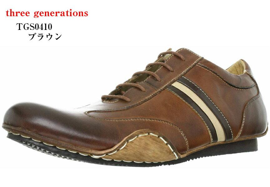 three generations スリージェネレーションズ 本革 TGS0410 レザー スニーカー カジュアル メンズ