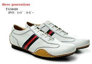 レザー スニーカー カジュアル スリージェネレーションズ 本革 three generations TGS0410 メンズ