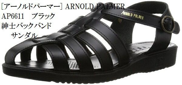 Arnold Palmer(アーノルドパーマー) AP−6611 牛革バックバンド サンダル 日本製 カメサンダル メンズ
