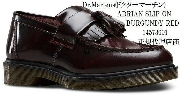 ビジネスシューズとしても最適です。[ドクターマーチン] Dr. Martens ADRIAN SLIP ON SHOE スリッポン タッセル 14573001 14573601 正規代理店商品 メンズ レディス