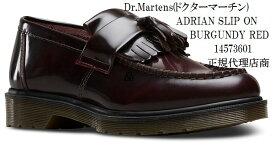 ビジネスシューズとしても最適です。[ドクターマーチン]Dr.Martens ADRIAN SLIP ON SHOE スリッポン タッセル 14573001 14573601 正規代理店商品 メンズ レディス