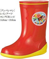 (アンパンマン)C56レインブーツ(長靴)キッズ通学通園にも最適14.0cm〜19.0cm